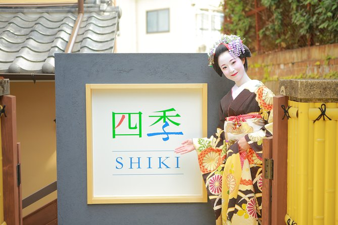 Yukata (Kimono) plan 2,500 yen You can walk around Kyoto's sightseeing spots and townscapes for a day