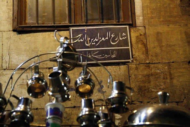 El-Moez Street and Khan Khalili
