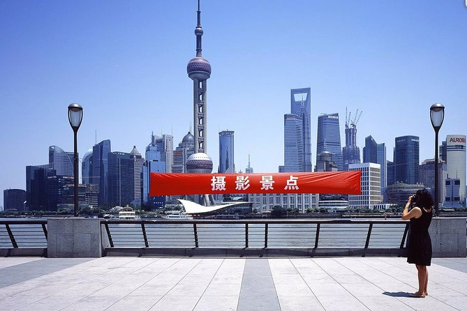 Full-Day Customized Shanghai Highlights from Guangzhou by Air