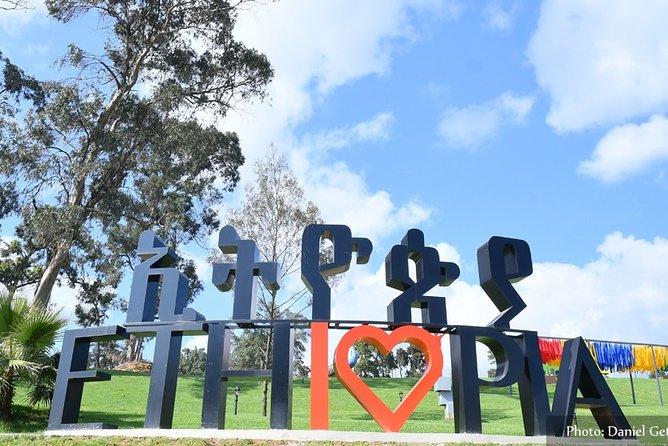Addis Ababa Unity park