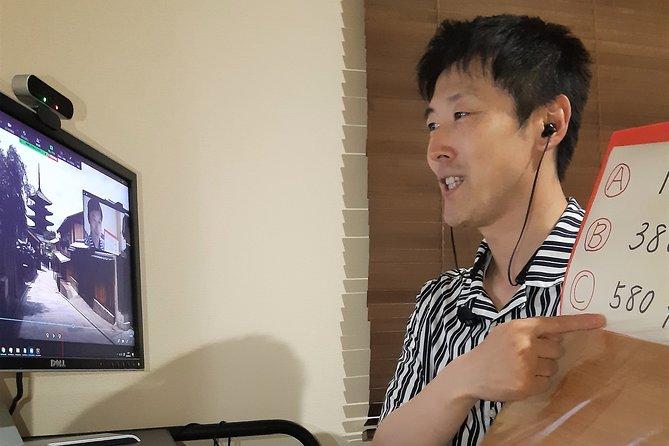Kyoto Virtual Online Tour