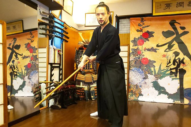 Samurai Gallery & Martial Arts Lesson [ONLINE]