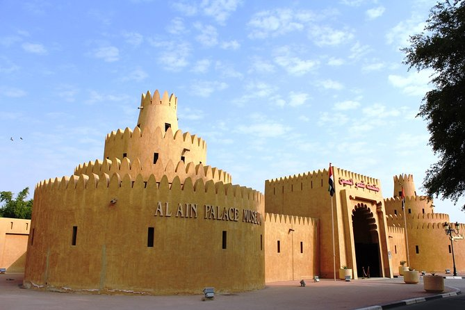 Al Ain city sightseeing day tour from Abu Dhabi