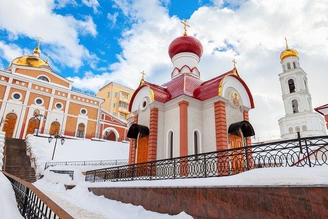 The best of Samara walking tour