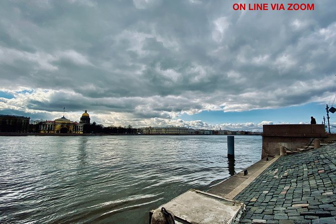 Vasilievski Island from the inside out. ON-LINE