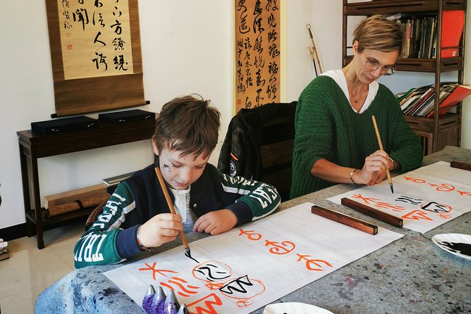 Chinese Calligraphy Learning Class