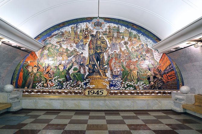 Moscow: Metro night guided tour