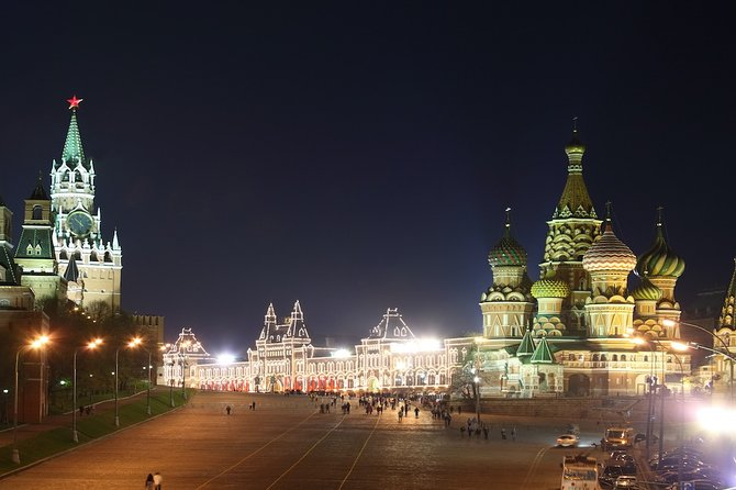 Moscow by night - guided walking tour