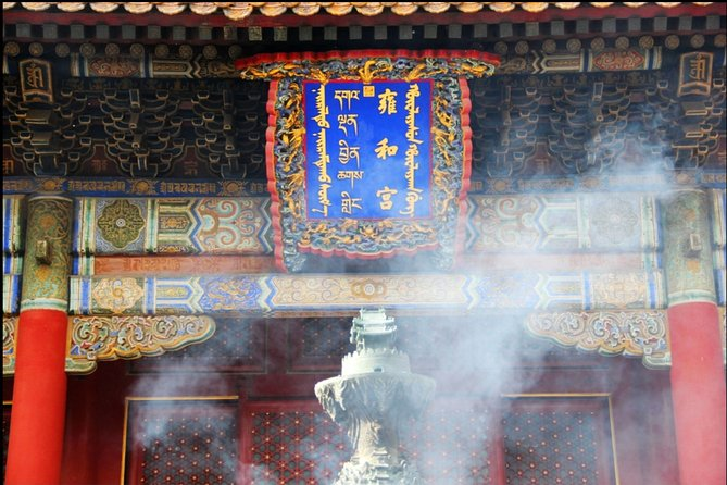 Beijing Full-day Tibetan Lama Temple and Hutong Traditional Lifestyle Tour