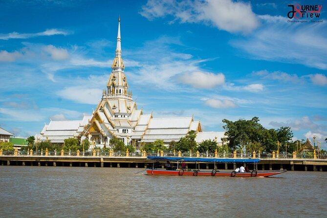 Wow Chachoengsao Day Trip, Thailand