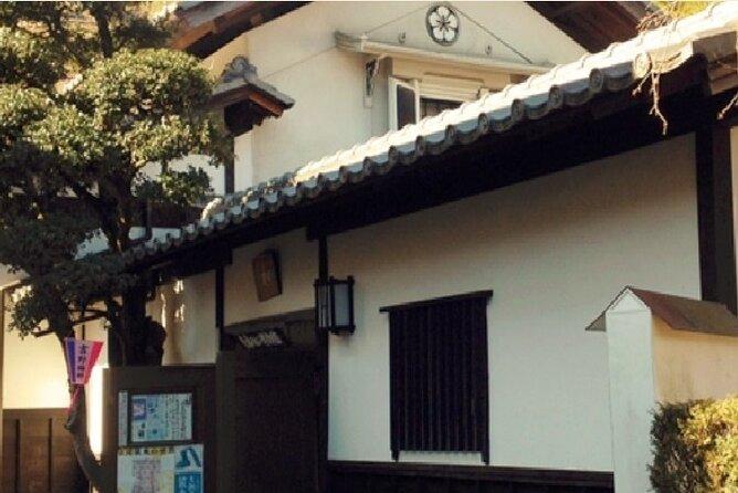 [Tokyo] Ome Kimono Museum