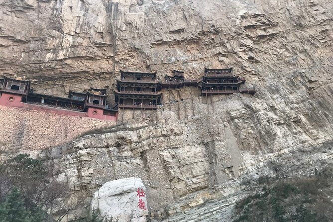 Private Day Tour to Yingxian Wooden Pagoda and Hanging Monastery from Taiyuan