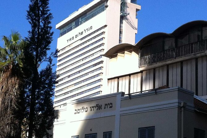 The Trail of Independence: An audio tour into the humble origins of Tel Aviv