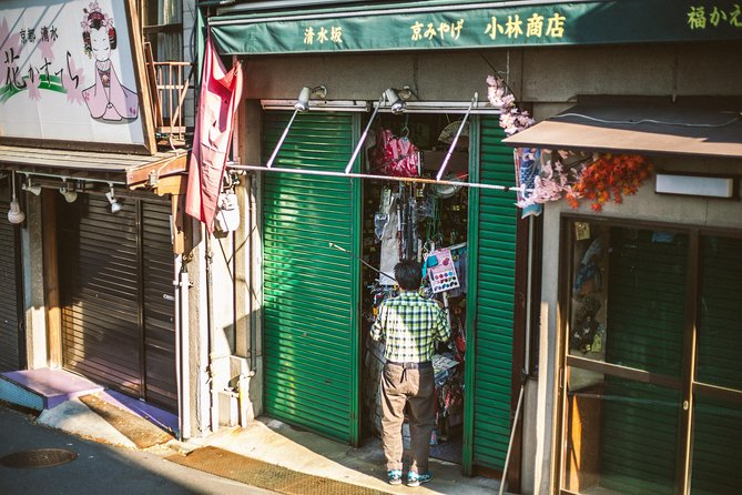 Things to Do in Kyoto This Fall