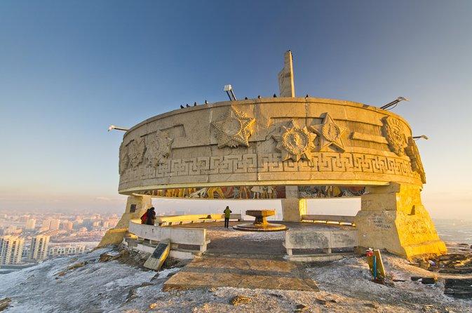 How to Spend 2 Days Ulaanbaatar