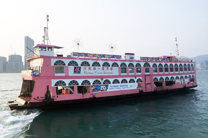 Harbour Bauhinia Dinner Cruise Pass