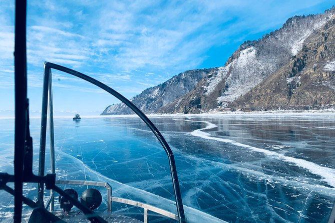 BAIKAL BLUE ICE - Listvyanka, Olkhon, Irkutsk 5 day tour with group