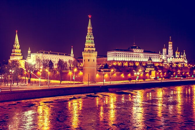 Private Moscow by Night City Tour by Car