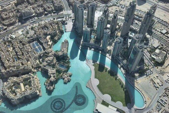 Private Half Day Tour Dubai City And Dubai Frame Tickets