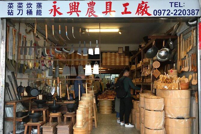 Dihua Old Street