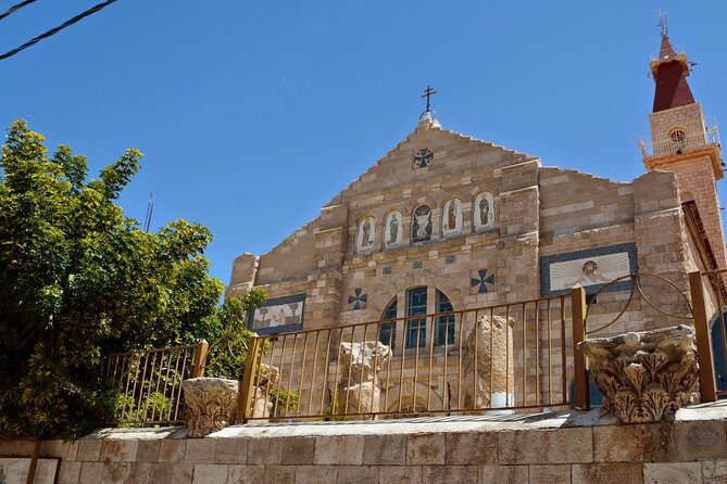FROM Dead Sea | Madaba, Mount Nebo & Baptism of Jesus | Admission Fees Included