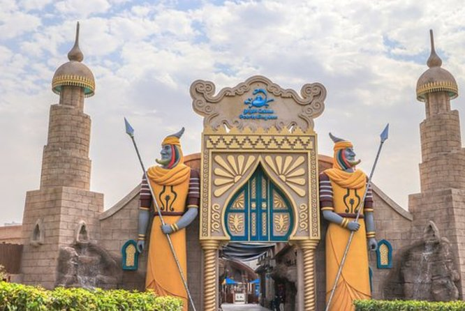 Day Tour Al Montazah Parks & Tickets