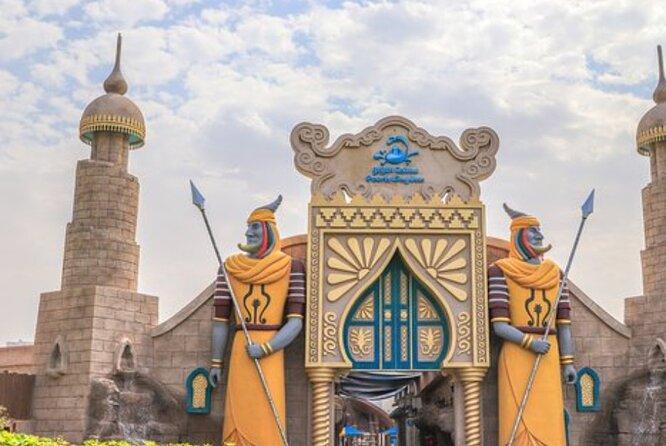 Day Tour Al Montazah Parks & Tickets