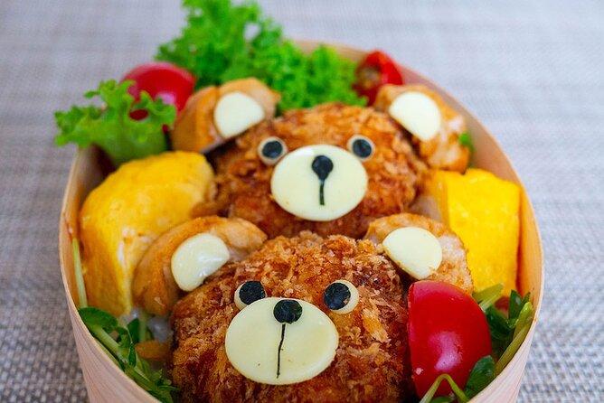 Bear Tonkatsu Bento