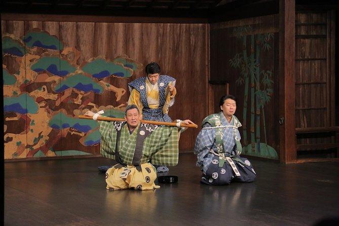 Watch Kyogen performances at Okayama Korakuen