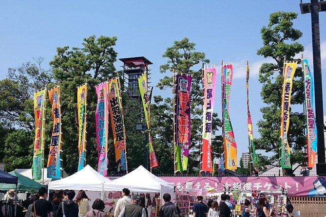 Ryogoku Sumo Town and Ukiyo-e, Edo Tokyo, Japanese Sword Museums Tour