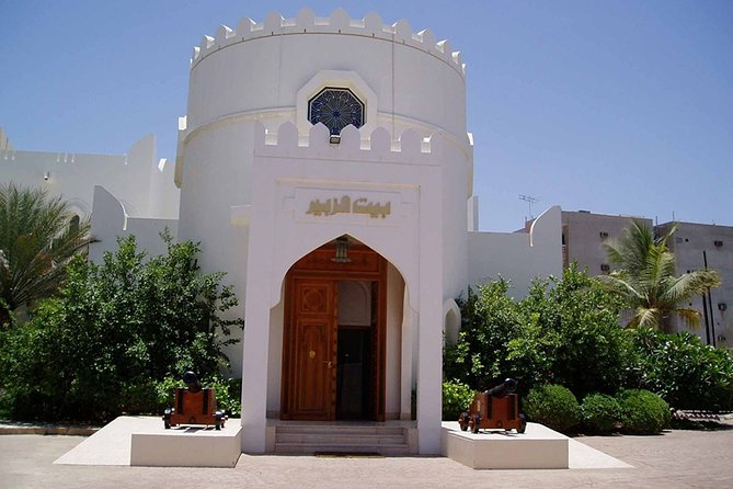 MUSCAT City Package 4 Days / 3 Nights