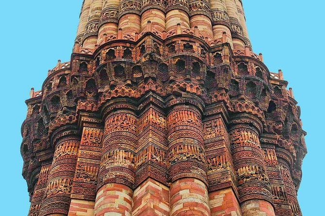 Audio Guided Walking Tour of Qutub Minar & Mehrauli, Delhi