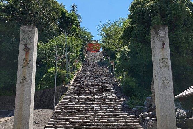 Ohenro Pilgrimage and SAKE Label Making at a Traditional Brewery in Matsuyama