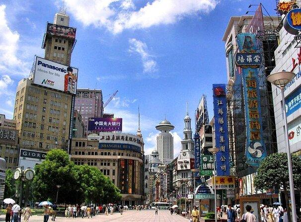 Nanjing Road (Nanjing Lu)