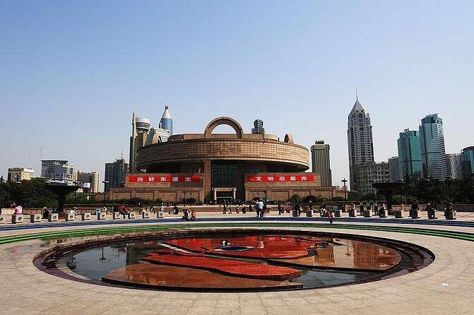 Shanghai Museum (Shanghai Bowuguan)