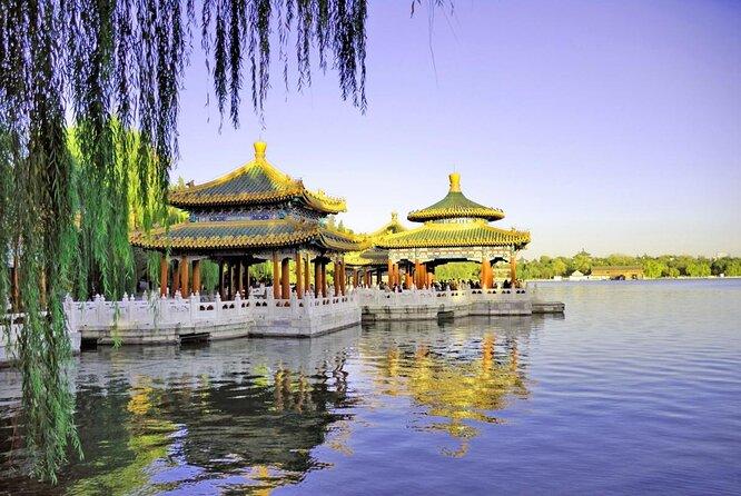Beihai Park (Beihai Gongyuan)