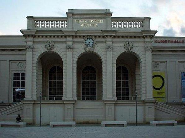 Kunsthalle Wien Museumsquartier