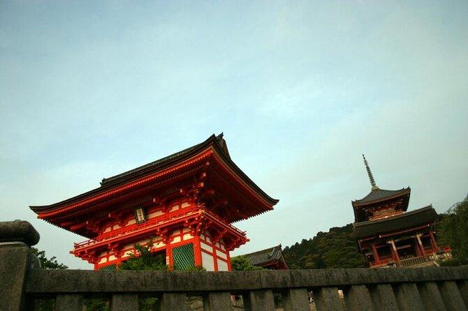 Heian Shrine (Heian Jingu)