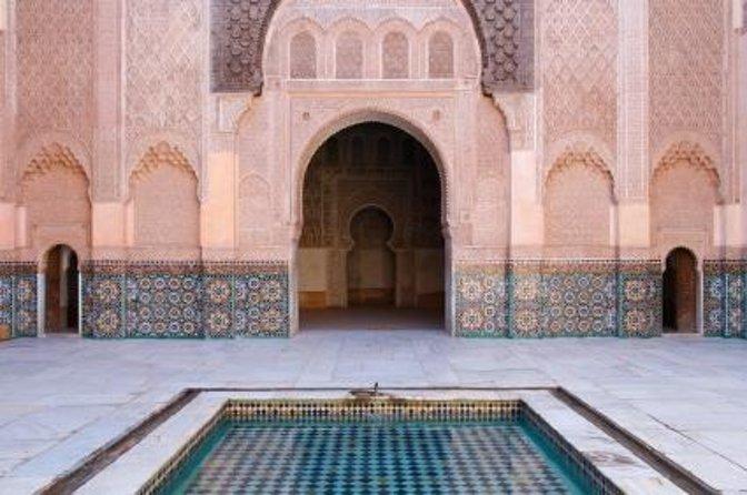 Marrakesh Museum (Musée de Marrakech)