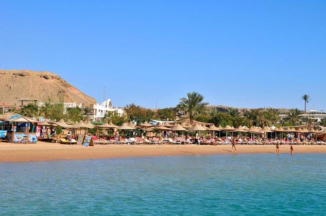 Sharm el Sheikh Old Town (Sharm el Maya)
