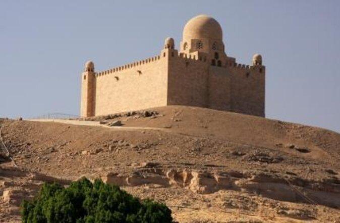 Aga Khan Mausoleum (Tomb of Muhammad Shah Aga Khan)