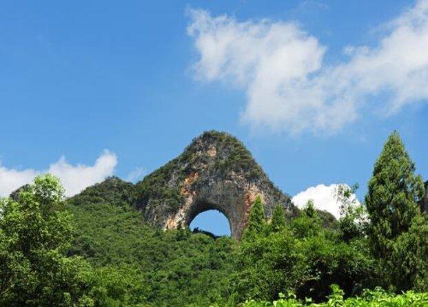 Moon Hill (Yueliang Shan)