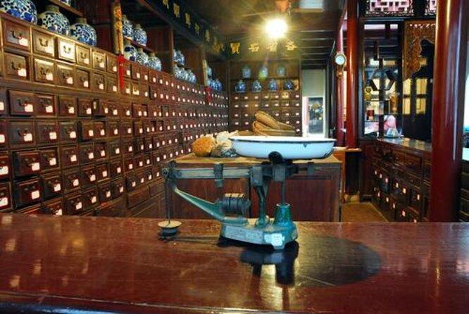 Museum of Traditional Chinese Medicine (Hu Qing Yu Tang)
