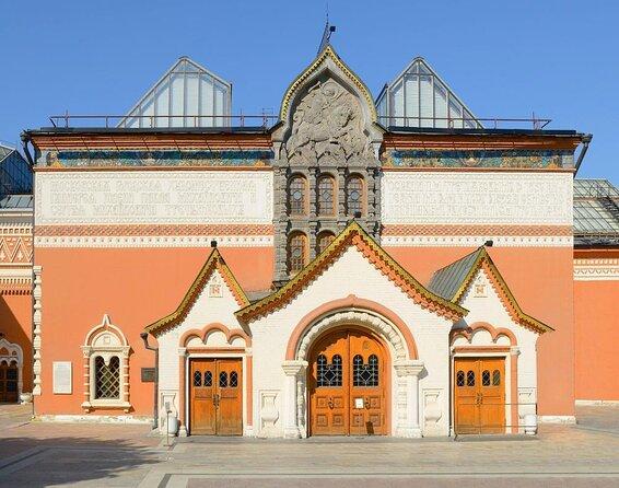 Tretyakov Gallery (Tretyakovskaya Galereya)