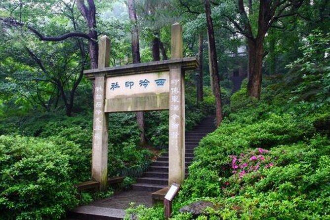Solitary Hill (Gu Shan)