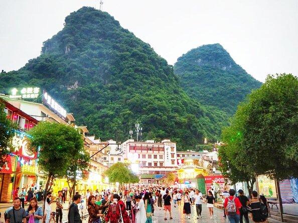 West Street (Xi Jie)