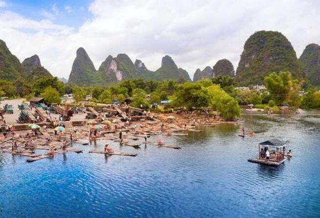Xingping Town (Xingping Village)