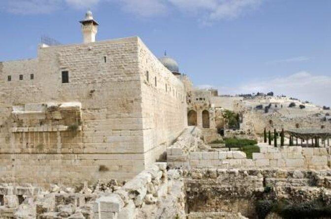 Temple Mount (al-Haram al-Sharif)