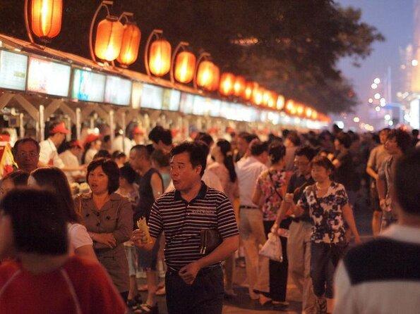 Rua Wangfujing (Wangfujing Dajie)