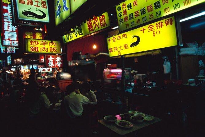 Yongkang Straße